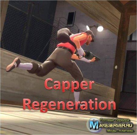 TF2-cap-regen