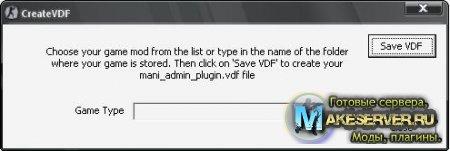 Mani Admin Plugin установка и настройка