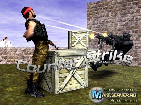 Classic Server 2009 ~ 2010