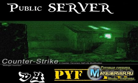 Publik Server by Puf - Paf