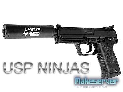 USP Ninjas 1.0.3 [RUS]