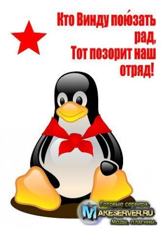 Создание Steam-сервера на Linux Debian/Ubuntu.