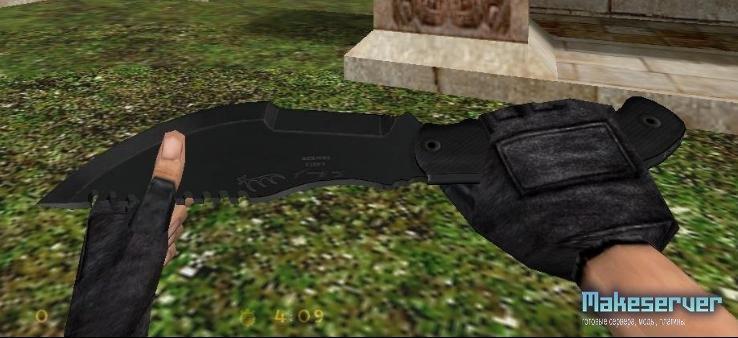Плагин Ножи Для Кс 1.6 Для Deathrun Серп