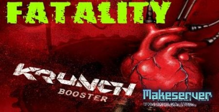 FATALITY Krunch Booster v1.6