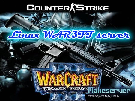 War3FT server for linux RUS