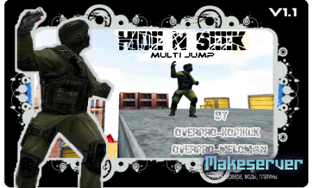 Hide n Seek MultiJump v1.1