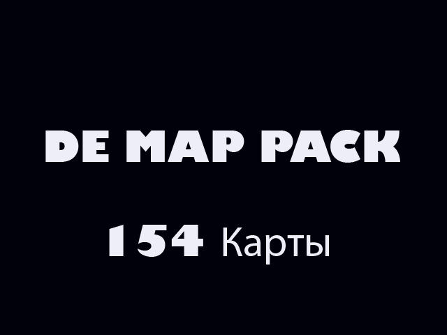 DE MAP PACK (154 Карты)