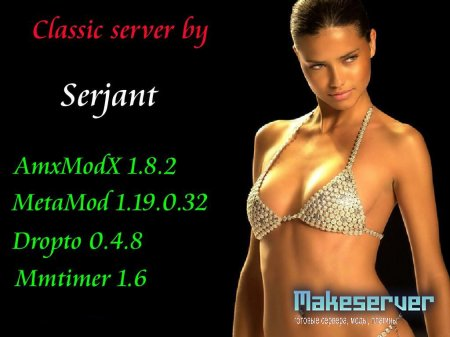 Classic Server by Serjant v0.6