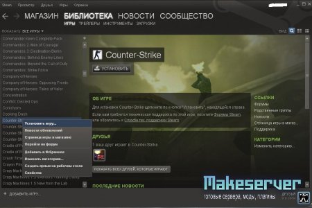 cracked steam setup