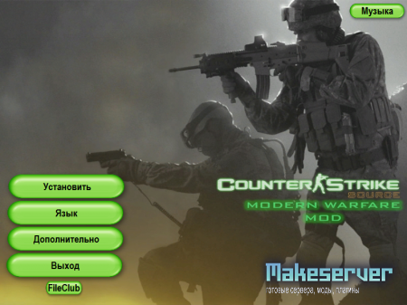 Counter-Strike Modern Warfare