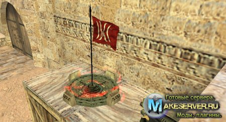 Только Захватите Флаг