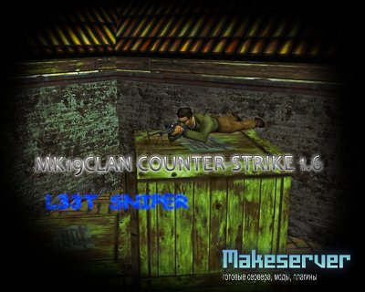 Counter-Strike 1.6 BY MK19