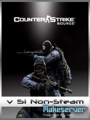 Counter-Strike: Source v.51 Non-Steam (2010/RUS/PC)