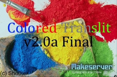 Colored Translit v2.0a Final
