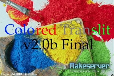 Colored Translit v2.0b Final