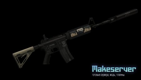 PACK M4A1