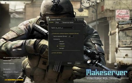 Counter-Strike 1.6 Extended Edition (2010/RUS/RePack)