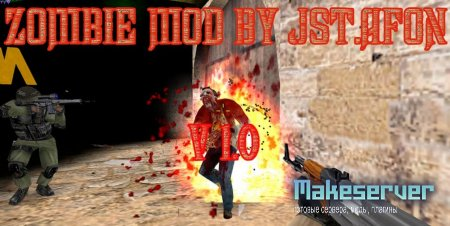 Zombie Mod Server CS 1.6 by AfoN