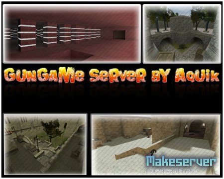 GunGame сервер by aquik