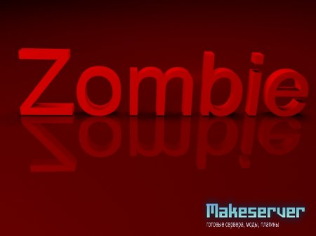 Zombie Plague 4.3 by JustMan v1.0