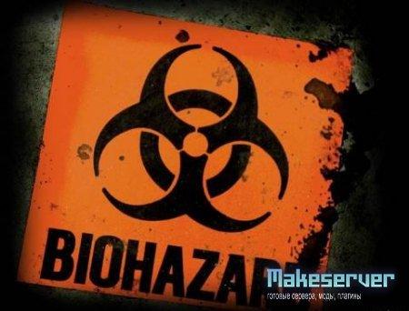 Готовый Zombie mod сервер CS - (Biohazard)