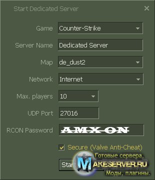 CW Server No AMX 0.2