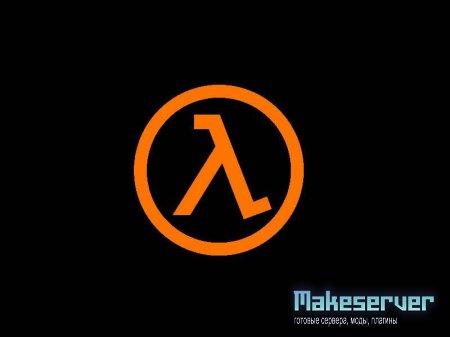 half life 1 сервера: