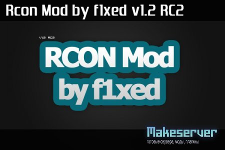 RconMod by f1xed v1.2 RC2