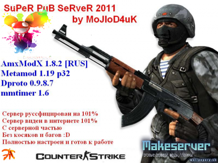 SuPeR PuB SeRveR 2011 by MoJIoD4uK