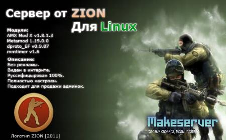 Server Linux by ZION