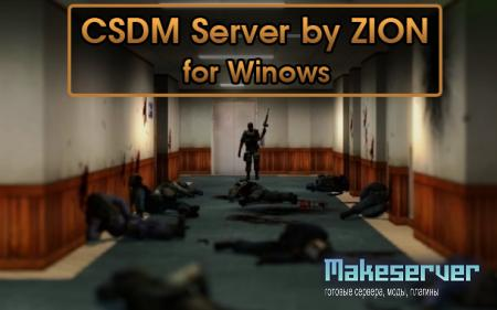 CSDM Server by ZION [Win]