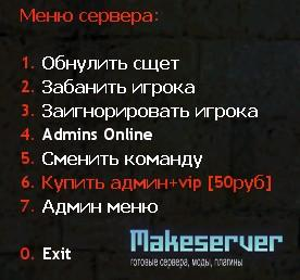Сервера кс своими руками