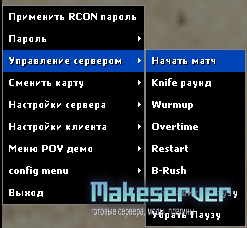 Commandmenu For Cw Server By Kent-4