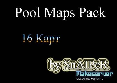 Pool Maps Pack by SnAIPeR (26 карт)