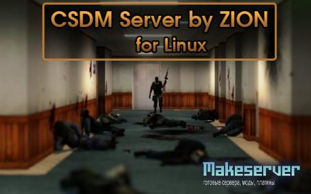 CSDM Server by ZION [Linux]