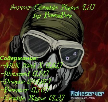 Server [Zombie Plague 4.3] by BoomBox