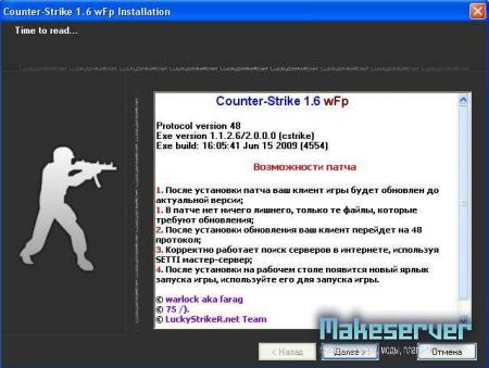 Counter-Strike wFp