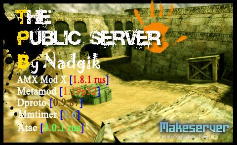 Pablic server  by Nadgik
