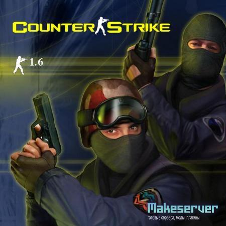 Counter-Strike 1.6 v48 build 4554 (������������ ������)