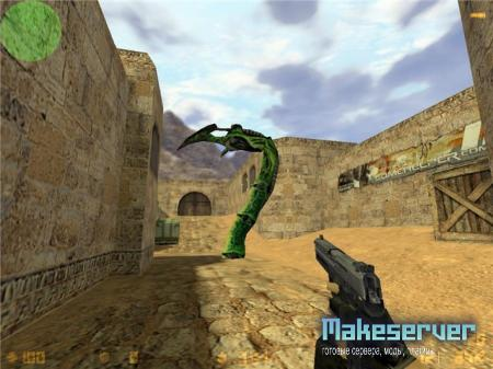 Monster mod v3.00.07 (win) и 3.00.00 (lin)