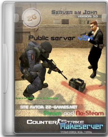 CS:Source Server by John v34/version 3.0 /Сборка на SourceMode