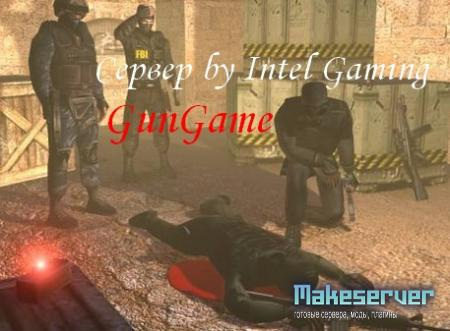 GunGame by Intel Gaming