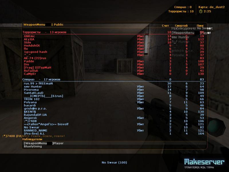 Counter Strike 1 6 V35
