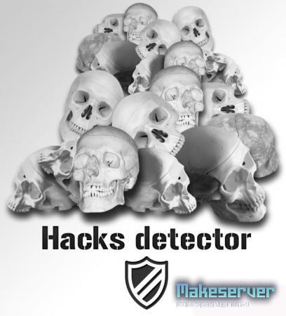 Hacks detector v.11