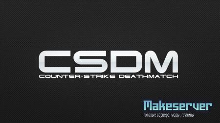 CSDM by T3SLA v3.0 [Linux\Windows]