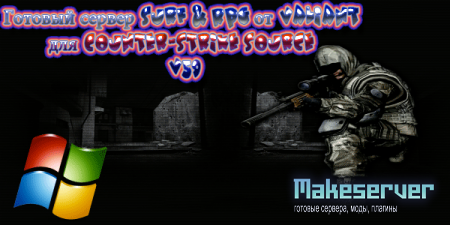 Surf & RPG от Valiant для Counter-Strike Source v59