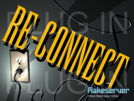 Reconnect off!!! (!!!NEW!!!)