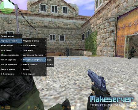 Counter-Strike 1.6 Real Edition (2011) by Fallen*Angel's