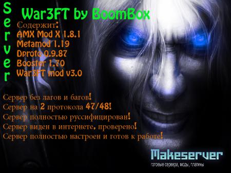 Server War3FT by BoomBox v2