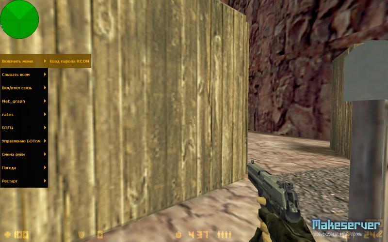 Скачать Counter Strike 1.6 Rus Ботами